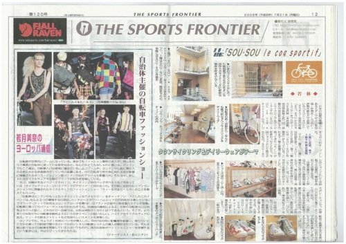 Wheels and Heels gains Press Coverage in Japan